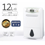 【MITSUBISHI 三菱】12L日本製輕巧All in One除濕機新一級能效(MJ-E120AN-TW)
