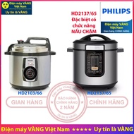 Philips HD2103 HD2103 HD2137 electric pressure cooker - Genuine product
