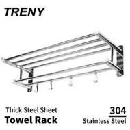 TRENY 浴室毛巾置衣架 加厚不鏽鋼304