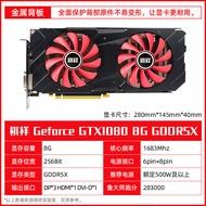 Qixiang GTX1060 3G/6gกราฟิกเกมอิสระ2g 4g 8gการ์ดจอ1050 ti 1070 1080