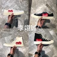Cdg川久保玲Converse