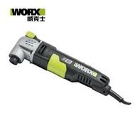 【WORX 威克士】插電式多功能切磨機(WU681A)