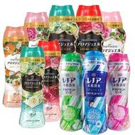 日本 P&G 衣物芳香顆粒 香香豆 本格消臭 芳香劑 洗衣芳香顆粒 520ml 885ml 郊油趣