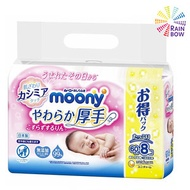 Moony - 嬰兒 加厚 濕紙巾 60張 x 8包(平行進口)
