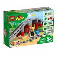 樂高 LEGO - 【LEGO樂高】得寶系列 10872 鐵路橋與鐵軌
