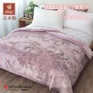 【京都西川】日本京都之花系列 新合纖雙層印花厚毛毯 單人140X200cm(美好回憶-粉)