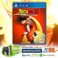 [] - PS4 Game DRAGON BALL Z: KAKAROT