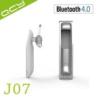 【QCY】商務型雙麥耳掛式藍牙耳機(J07)