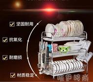 置物架 304不銹鋼碗架瀝水架廚房置物架三層晾放濾碗筷收納盒用品 時尚新品