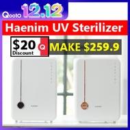 [4th Gen] HAENIM New 4TH HN-04 Smart Baby Bottle UV Sterilizer 99.9%