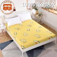 防水隔尿床包式保潔墊 護理級 單人雙人加大 防菌除螨 床包 床罩床套 床單 雙人床包 小軒家家居
