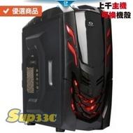 AMD R5 3400G 4核 ASUS ROG THOR 850P 850W 9I1 劍靈 天堂M 絕地求生 電競主