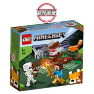 【LEGO 樂高】Minecraft The Taiga Adventure 21162 史提夫 骷髏(21162)