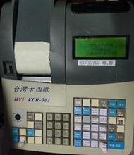 二手CASIO HYI ECR-301 三聯式發票電子收銀機(無鑰匙拆機品當零件品