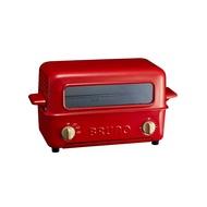 【BRUNO】上掀式蒸汽燒烤箱BOE033