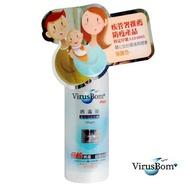 病毒崩VirusBom 噴劑100ppm/100ml(2023/04)(