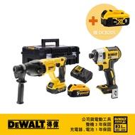 美國 得偉DEWALT  促銷優惠套裝組 DCH133P2+DCF887B+DCB205