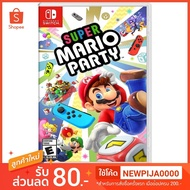 Nintendo Switch Super Mario Party US Eng
