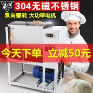 ▬▲❅  Yingrunhe flour machine commercial 15kg 25kg stainless steel thickened multifunctional flour mixer electric mixer