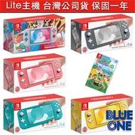 全新現貨 Switch Lite主機 台灣保固一年 寶可夢 動物之森 劍盾特仕機 Nintendo Switch 主機