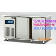 北中南專車送貨+保固)瑞興 RS-T004 風冷 冷藏 不鏽鋼 工作台 冰箱/4尺冷藏工作台/冷藏冰箱/全新品有保固