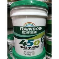 [台中電腦調色中心 各類油漆五金批發倉庫] 虹牌 450 亮光 有光 水泥漆 五加侖