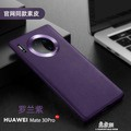 手機殼適用于華為mate30pro手機殼mate30原裝素皮5g限量版20pro 非凡小鋪