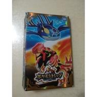 神奇寶貝Tretta-TOMY官方出品-48枚卡匣收集冊 收集本-蓋歐卡+固拉多版-現狀品~附書套