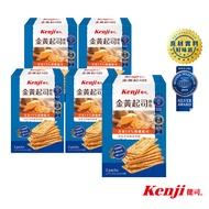 【Kenji 健司】金黃起司餅乾3入*5盒