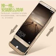 HTC u11背夾電池U Ultra無線充電寶超薄手機殼大容量行動電源U-1WHM 時尚潮流