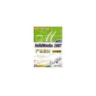 【bookssearching好讀書】中文版SolidWorks2007產品設計實例精解(附光碟)/CAD、CAM軟體工程應用實例叢書 711114520 曹岩 機械工業出版社