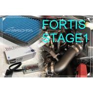 FORTIS ㄧ階動力套餐.  Volo外掛動力晶片 + D.R 進氣鋁管 + Simota 高流量空氣濾網
