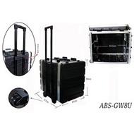 凱傑樂器 STANDER ABS-GW8U 塑鋼箱 機櫃 提箱 瑞克箱 推拉式 拉桿