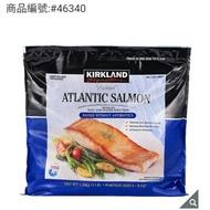 好市多免運  科克蘭 冷凍鮭魚排 1.36公斤