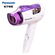 &quot Cat supermarket&quot  Panasonic hair dryer EH-NE11 household high-power constant-temperature i