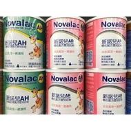 現貨下單1-2天內出貨 新諾兒AR稠化配方嬰兒奶粉