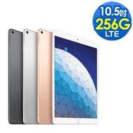 Apple 2019 iPad Air 3 10.5吋 LTE 256G平板電腦