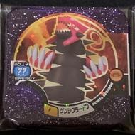 神奇寶貝 tretta 紫P卡 固拉多/蓋歐卡