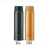 【象印】0.6L*可分解杯蓋不鏽鋼真空保溫杯(SM-NA60)