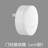 Xiaomi มีประเภทเดียวกันไร้สาย doorbell ไม่มีแบตเตอรี่ไร้สาย Wall Wall ยาว-ระยะทาง