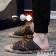 潮拖個性一字拖男草鞋潮男懶人鞋手工編織亞麻韓版新款半拖鞋 遇見生活