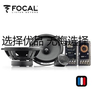 【現貨】-法國FOCAL勁浪ps165v1 汽車音響套裝喇叭6.5寸二分頻 無損改裝