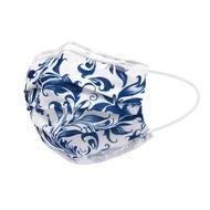 【立滋】時尚造型口罩 三層防護口罩 防護口罩/非醫療 台灣製 (10片/包) 青花瓷