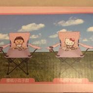 櫻桃小丸子 Hello Kitty 折疊大休閒椅 露營椅 帳篷椅 只能郵寄或宅配