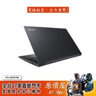 Genuin捷元 15X-J0035788 i5-10210U/8G/512G SSD/UMA/2Y/筆電/原價屋
