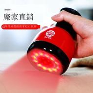 充電款  紅外砭石刮痧儀溫灸理療儀 扶陽疏通經絡陽罐刮痧儀器 家用美容院養生罐補助益生