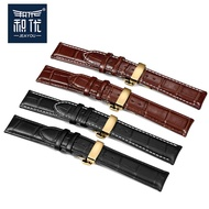 Watch strap male leather strap butterfly buckle substitute Citizen Tissot watch strap female Casio strap