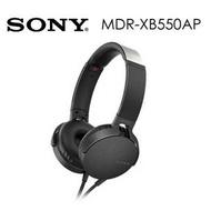 [富廉網]【SONY】MDR-XB550AP 重低音耳罩式耳機