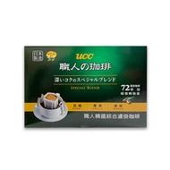 UCC 職人精選綜合濾掛咖啡 7g X 72入
