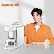 【JOYOUNG 九陽熱銷萬台】免清洗全自動多功能飲品豆漿機K91(牛奶白)